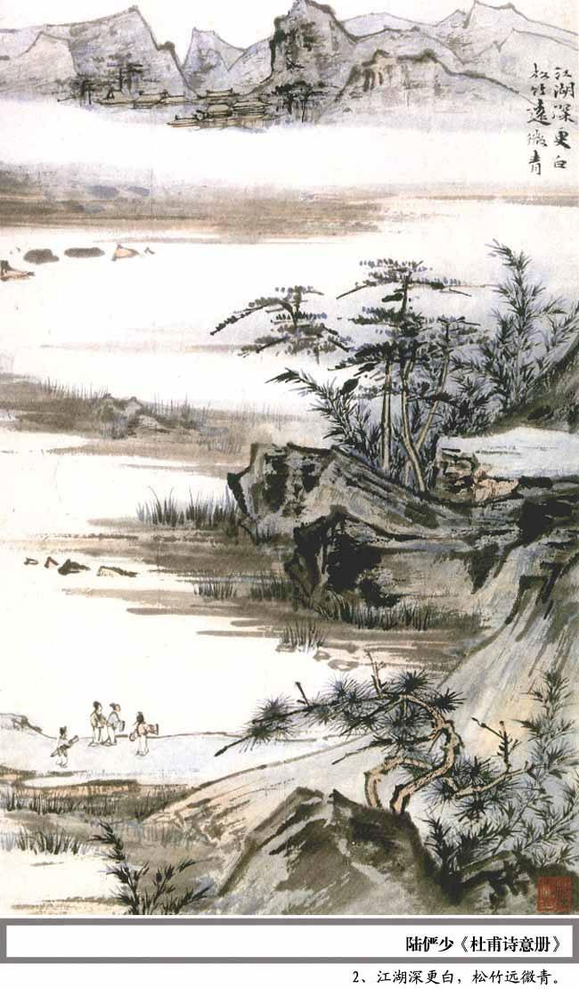 中国山水画1图片