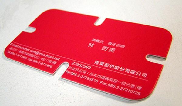 红色的创意名片