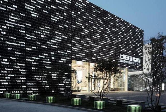 2011年中国年度最成功设计大赛白金奖-上海玻璃博物馆
