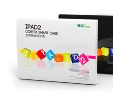 嘉速Ipad2包裝策劃與設計 蘭旗