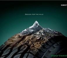 轮胎创意广告设计