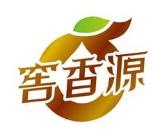 苹果醋标签设计