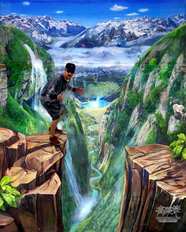 3d地画-《瑞士峡谷》齐兴华手绘3d画