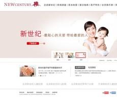 古奥思成原创经典网站改版设计-妇幼医院网站改版