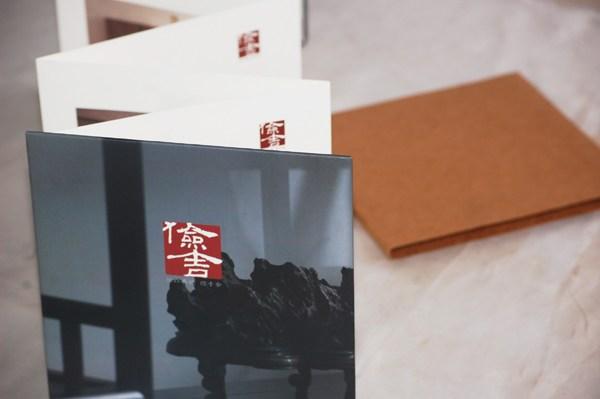 品深设计画册设计案例
