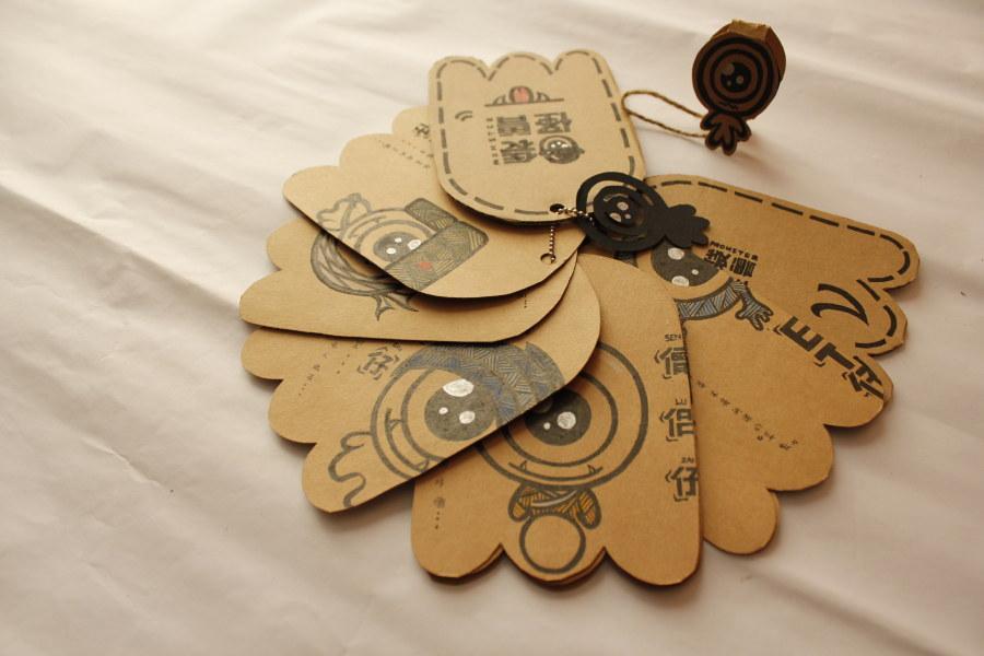 原创概念手工书袋怪兽中国设计网图片