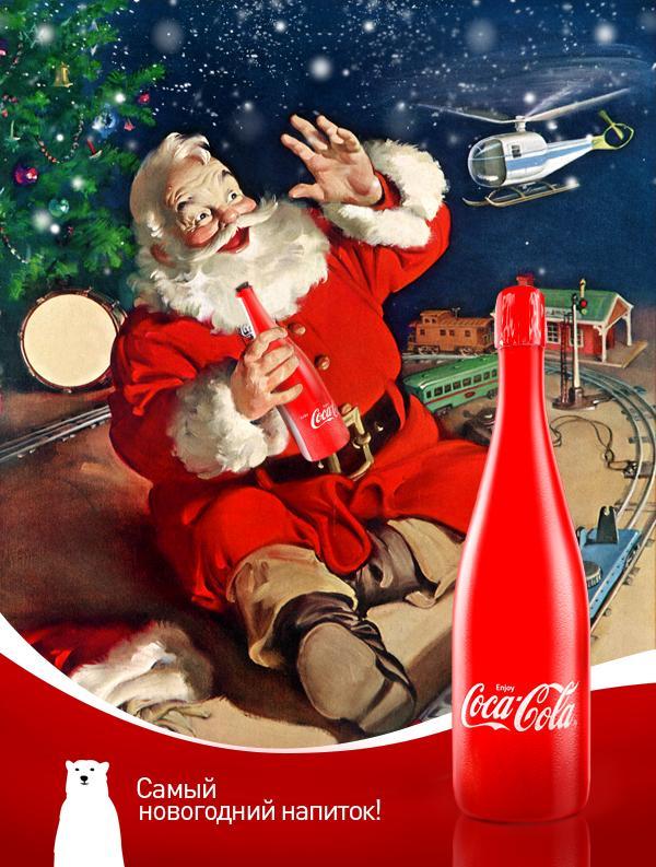 可口可乐的节日概念包装