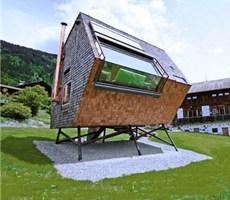 奥地利不规则多面体的房子