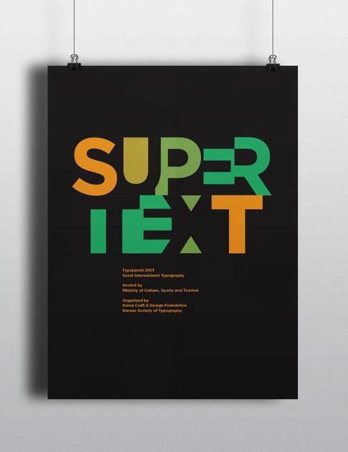 字体海报欣赏