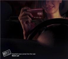 开车绝对不要玩手机