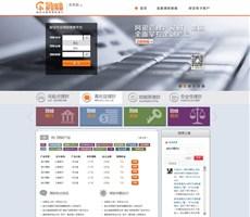 古奥思成网站建设原创案例_专业理财p2p网站