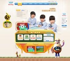 古奥思成网站建设原创案例_儿童英语在线教育网站