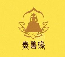 尚格品牌設計-商業logo設計作品展示