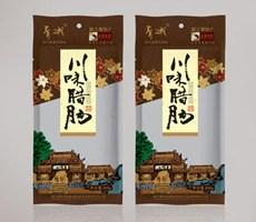 青城腊味,川派文化助力发展