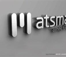 深圳科技公司vi设计,电子公司标志设计,