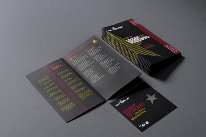 美御品牌设计|精美书籍设计欣赏