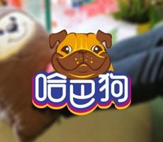 哈巴狗暖水袋品牌LOGO----尚格品牌设计