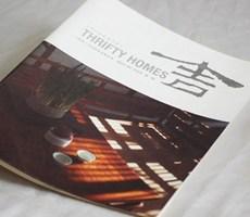 中式古典家具画册折页设计