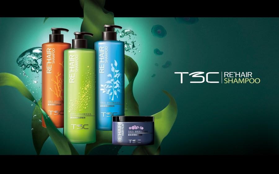 化妆品品牌开发一