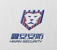 鑫安安防科技公司LOGO设计-尚格品牌设计