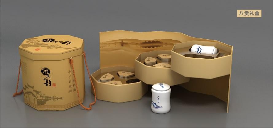 高端定制特產包裝設計 合肥包裝設計 合肥包裝設計公司 曦芝品牌設計