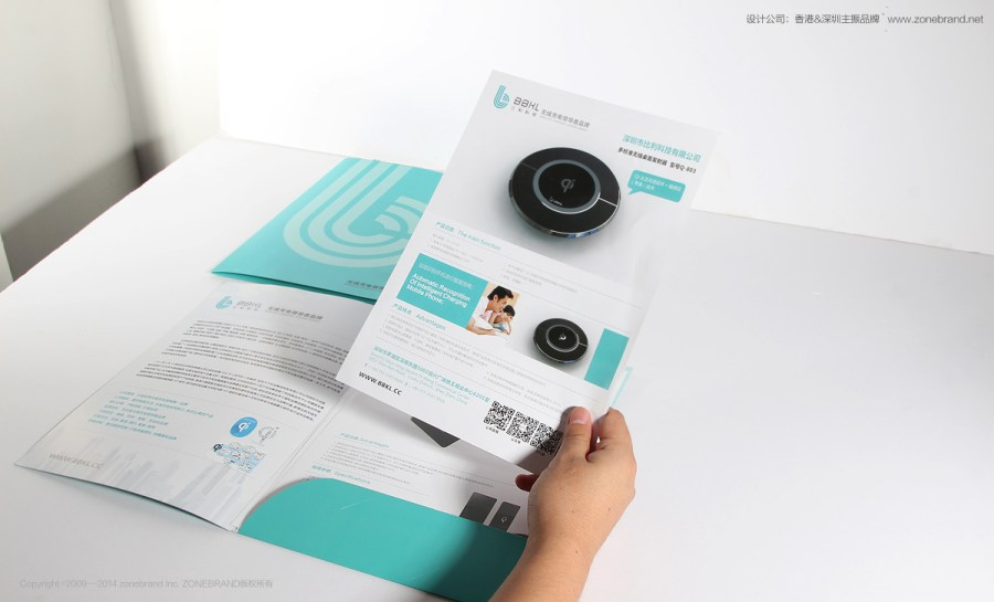 zonebrand是一家品牌設計公司,5年以來為眾多企業提供品牌全案設計,包含品牌定位,標識設計,VIS視覺識別系統,品牌畫冊設計,高端產品包裝設計,品牌攝影和品牌網站設計等全案設計。{}{}項目背景: 萬利加集團下屬企業深圳市比利科技有限公司是一家創新型的科技企業,經國家相關管理部門批準注冊,成立于2008年,與中國奧運同期誕生是一家致力于手機電池、數碼、IT配件產品的研發、制造、銷售,集科、工貿為一體的高新技術企業.