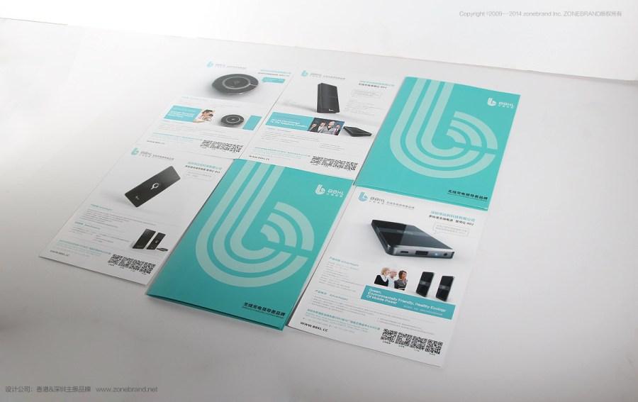 展会单页设计,产品画册设计,展会物料宣传册设计