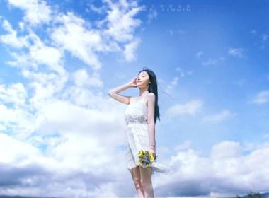 云端的自由