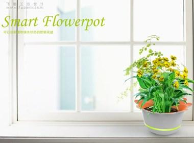 可以显示植物缺水状态的智能花盆