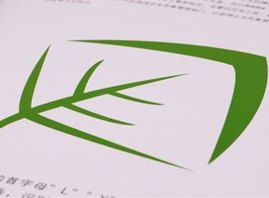 兴隆茶行-Logo设计 VI品牌形象设计