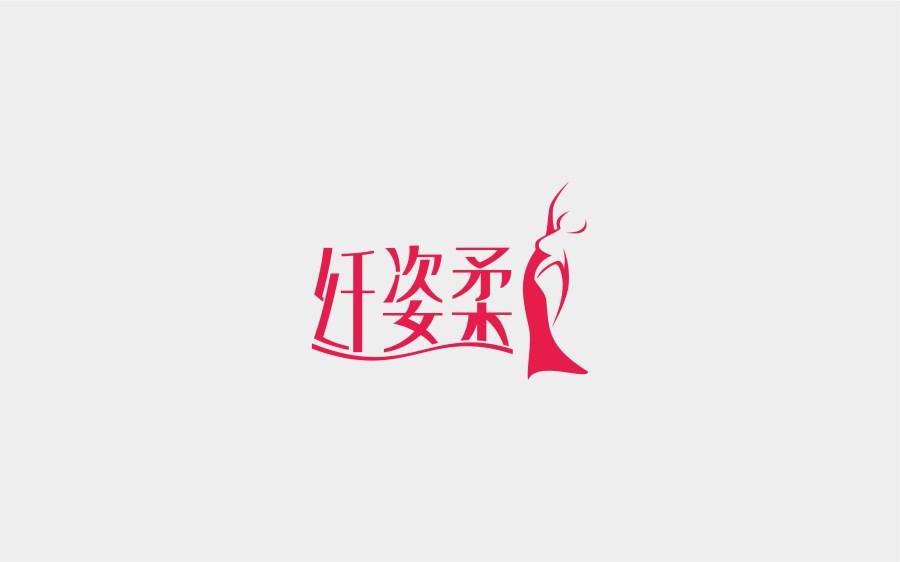 标志字体设计