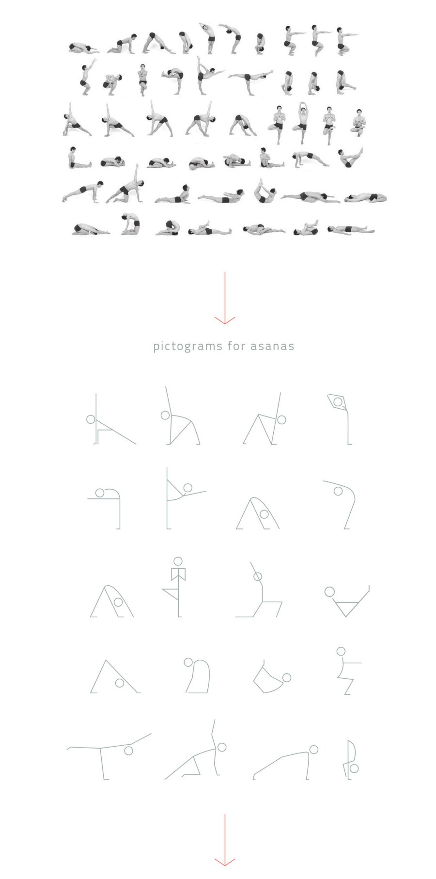 HOLDAM瑜伽工作室VI设计