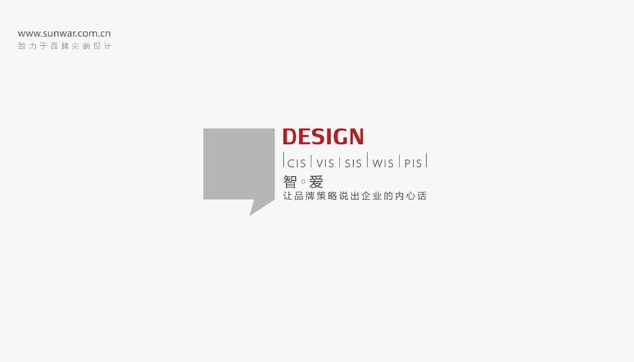 养生茶花草茶包装 曦芝品牌设计