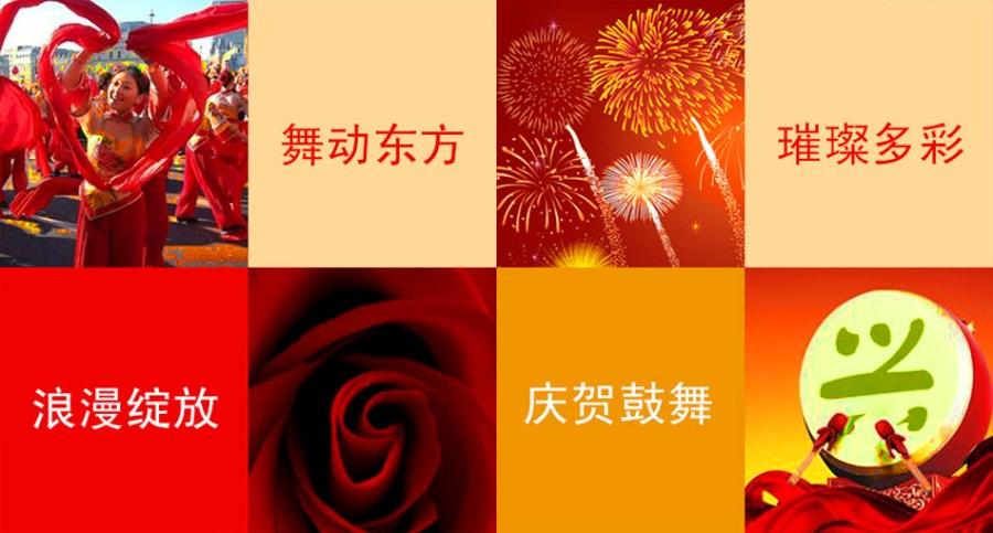 兴泉烟花 包装设计/品牌策划