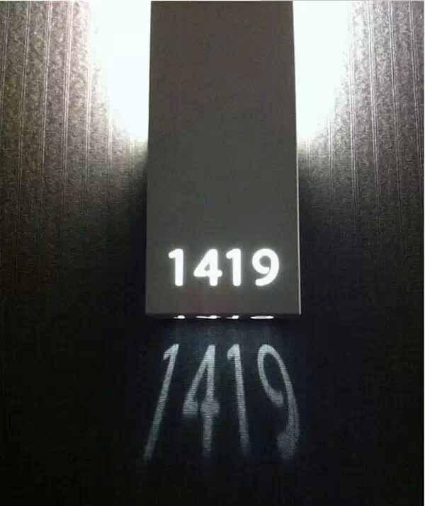 这些酒店房号牌的设计