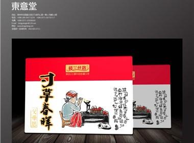 东意堂设计出品:楼兰丝路红枣礼盒系列