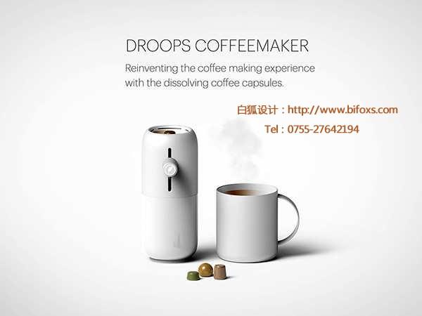 产品设计_咖啡胶囊杯