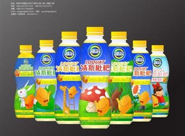 东意堂设计出品:湖滨果汁之清新枇杷