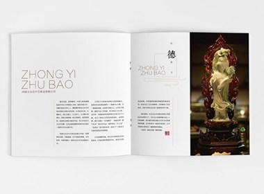 玉石画册设计-珠宝画册设计-中国风画册设计--翡翠画册设计-书法画册图片