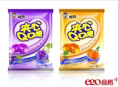 上海意格包装项目:旺仔QQ糖系列包装设计