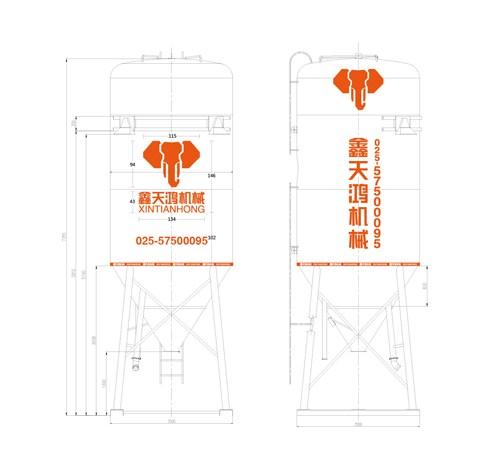 logo设计鑫天鸿机械(叁川传媒)