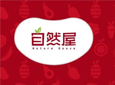自然屋水果专卖连锁店品牌标志设计