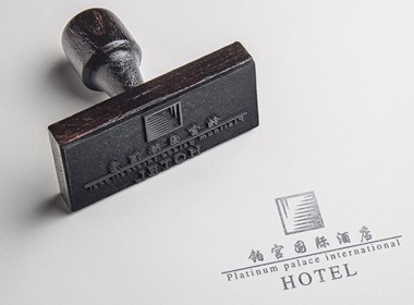 酒店vi设计-铂宫国际酒店系列品牌设计