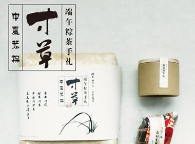 【端午手礼】寸草 · 中夏笼粽