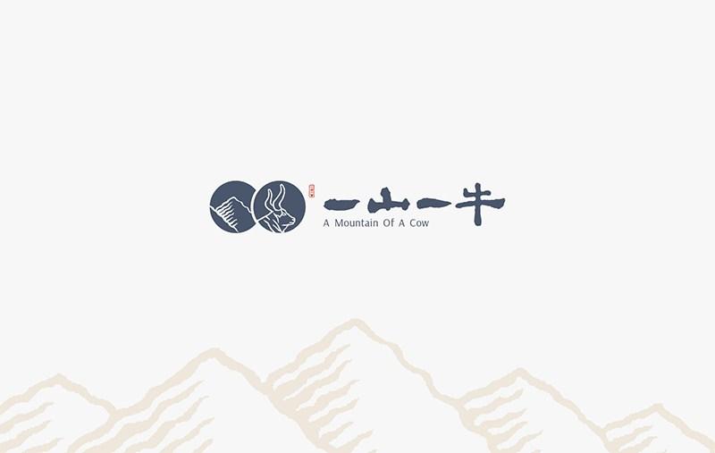 【一山一牛】餐饮标志物料设计