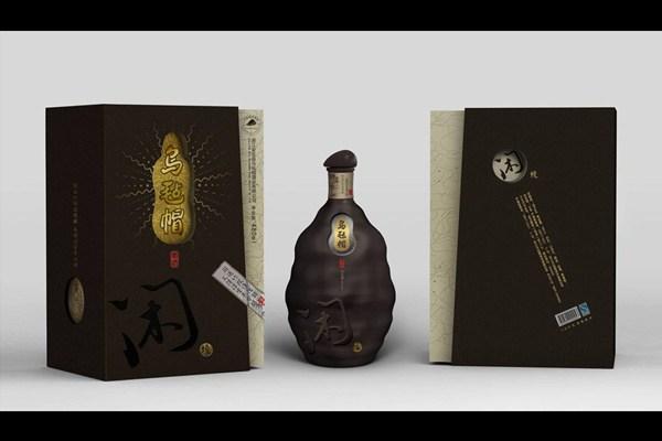 意DAC 有道创设计作品——乌毡帽黄酒