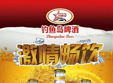 订制啤酒水饮料展架设计模板