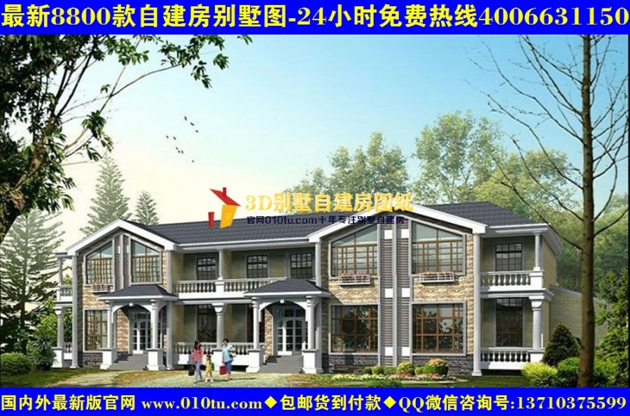 河南农村房屋设计图经济型