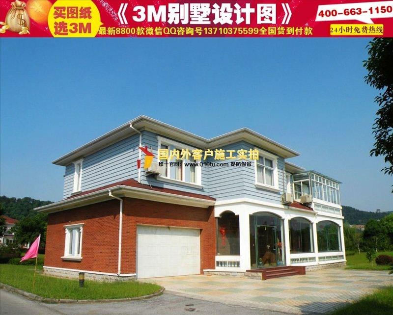 云南农村房屋设计图经济型