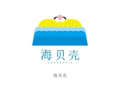 俞果字体设计第一季